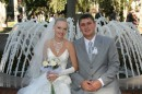 отныне мы муж и жена
