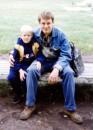 Это я и мой сын.