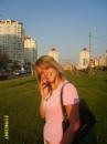 манюня))))