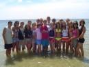 Я и мои друзі на Чорноморському березі