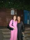 Маринка и я
