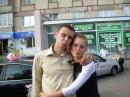 я с дружбаном :))