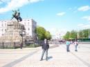 Софиевская площадь...