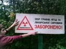 чос))