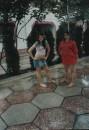 Со своей сестрой