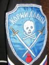 Нашивка у музеї історії козацтва на Луганщині