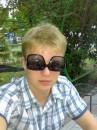 Vse tege o4ki podrygi )))