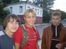 от так)