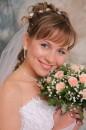 Невеста-красотулька