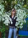 =)весна))