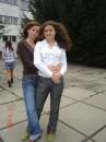Таня и Лена