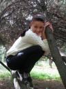 Как сова на дереве))
