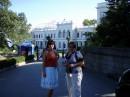 Ливадийский дворец. Я и мама.