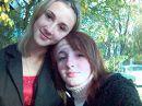 я с Наташкой))
