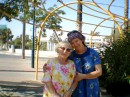 this in yeruham //my mother and sarra from zaparoje