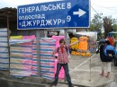 Солнцегорск (Крым) Длинный путь на ДЖУР-ДЖУР = ))