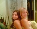 Моя сестра