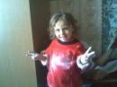 Это моя племяница