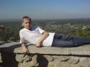это я в Славяногорске...