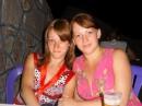 я с двоюродной сестричкой