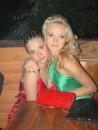 Я и Даринка