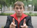 Руки верх=)))))))