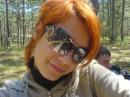 В лесу!Рыженькая ещё!