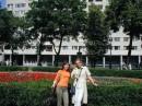 я і моя подруга!!!!
