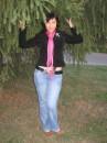 Осень 2007 года