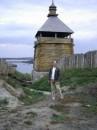 Охоронна вежа
