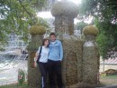 С мужем на прогулке