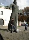 Памятник Федорову, возле центра