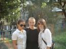 мы с сестрой и Малое))