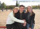 я с Дашунькой и Димчиком=))))