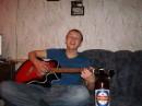 Гыыыыы... Гитарка моя...