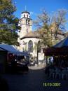 Kathedrale St.P... Sobor svjatogo P...