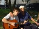 Я со своим другом.....