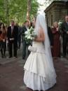 Тоже наша невеста!