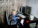 Мой любимый племяшка Артёмка!!! Будующий хакер!