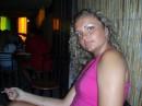 Привет, давай знакомиться Настя, 24 года