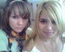 Я И НаНэ!!!!!)))