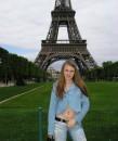 О Париж!