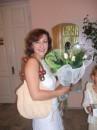 Щастливая невеста
