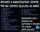 прост интересньо)))