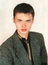 Моя молодость!)))))))))))))) Весна 2001 года! Давно же это было!))))))))))))))