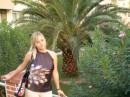 и пальма