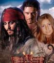 я и пираты