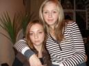 Я и Лизка)))