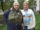 Мама и сестра 2007