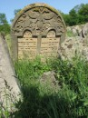 Могилев-Подольский с.Озаренцы ,еврейское кладбище .